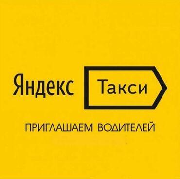 bosonozhki b u в Кыргызстан: Водитель такси. С личным транспортом. (B). 3 %