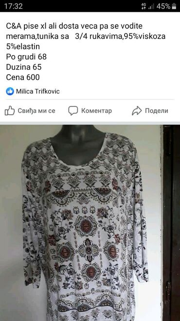 Ženske majice - Srbija: Tunika