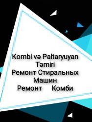 прессостат стиральной машины в Азербайджан: Paltaryuyan təmiri Paltaryuyan temiri  Paltaryuyan usdası Paltaryuyan