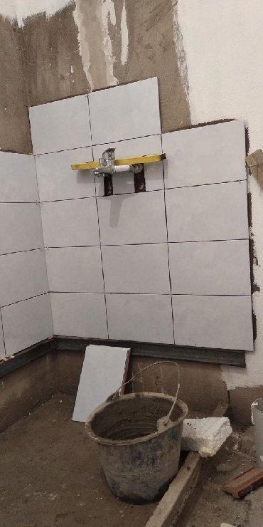ракавина в Кыргызстан: Услуги; электрика,и сантехника электромантаж, ремонт шитов, установка