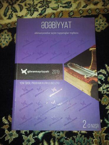 Guven edebiyyat toplu 2019 Güvən ədəbiyyat toplu 2019