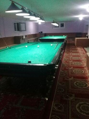 Услуги - Кызыл-Кия: Бильярд столдор 2 штук Аксыда