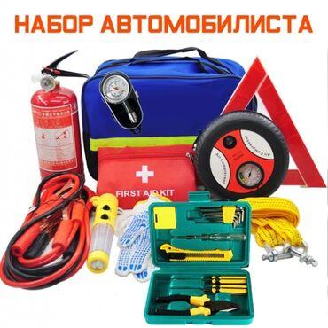 аварийная в Кыргызстан: #Набор автомобилиста#В Комплекте в наборе:#Сумка##Знак Аварийной