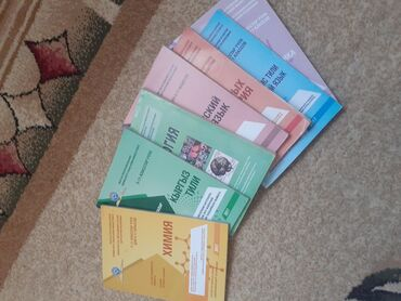 нцт тест в Кыргызстан: Сборники тестов нцт и орт.химия,кыргыз стили,биология,русский язык