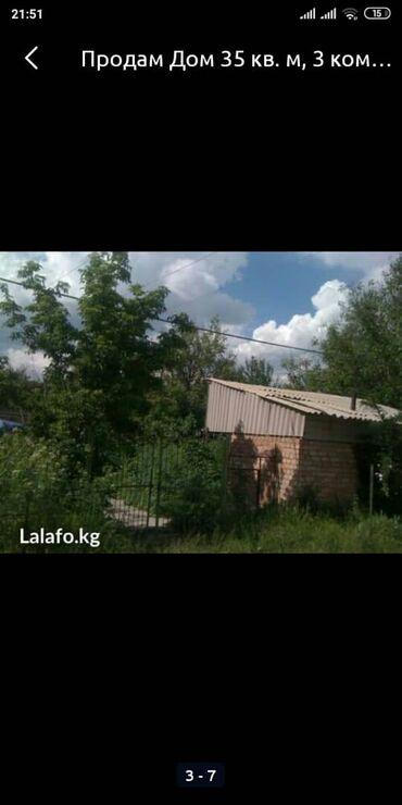 срочно продам дачу в Кыргызстан: Продам Дом 35 кв. м, 3 комнаты