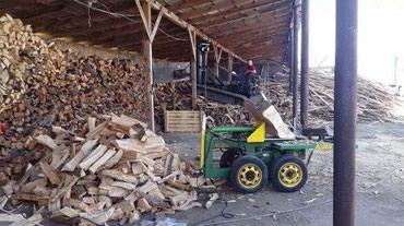 Продаю дрова,отун сатам в мешках.250 сом.Большие мешки из под