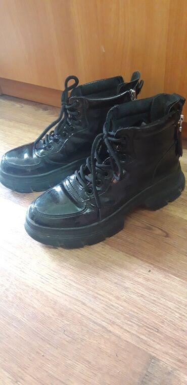 Женские ботинки. Одевали несколько раз, почти новые