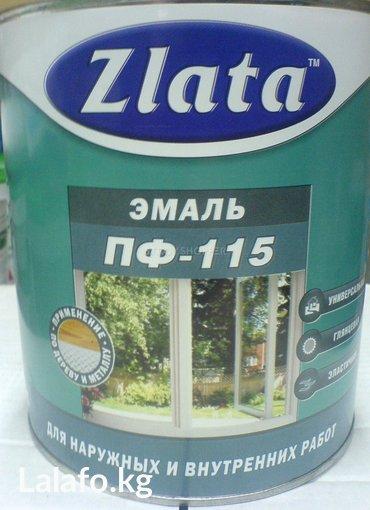Эмаль ПФ-115 -банки по 2. 7 кг в Бишкек
