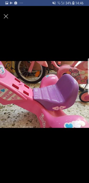Fisher Price Barbie tricycle, with lights and sound! Attached walkie σε Kallithea - εικόνες 5