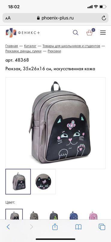 с искусственным в Кыргызстан: Рюкзак, 35х26х16 см, искусственная кожа Производство рф  Феникс +