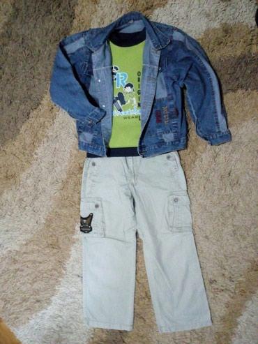Set veličine 8-10 za dečaka pamučne pantalone,duks,i Teksas - Vrbas