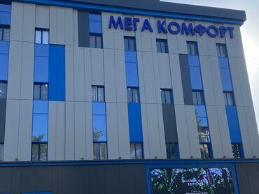 продам мебель бу in Кыргызстан | МЕБЕЛЬНЫЕ ГАРНИТУРЫ: 36 кв. м, С мебелью