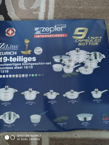 цена тир в Кыргызстан: Продаю набор кастрюль. Производство Германия. Цена за набор