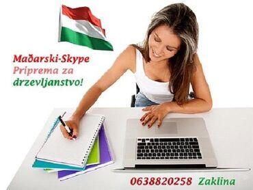 Obuka i časovi - Srbija: Moj maternji jezik je mađarski.  Uspešna priprema za polaganje inter