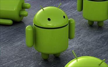Требуются программисты android, ios, php