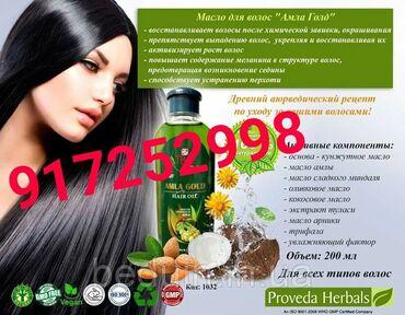 Другое - Таджикистан: Барои тез дароз кардани муйи сар Для быстрого роста волос