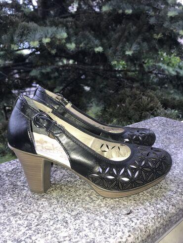 RIEKER, nove cipele, broj 36, gazište 23 cm