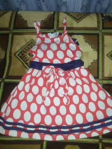 sunflair cimrlik geyimlri - Azərbaycan: Детская одежда. Uşaq geyimləri