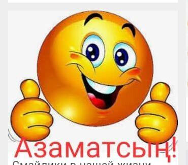 Участок в бишкеке тунгуч - Кыргызстан: Куплю 2-х комн.квартиру в Бишкеке!105,106 серии,в мкр-х