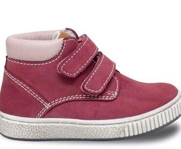 Ciciban poluduboke kozne cipele za decake ili devojcice.boja trula