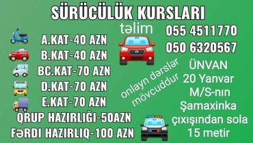 Xidmətlər - Azərbaycan: Təlim, kurslar