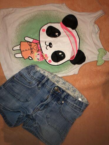 Dečija odeća i obuća | Tutin: Majica i sorc 110