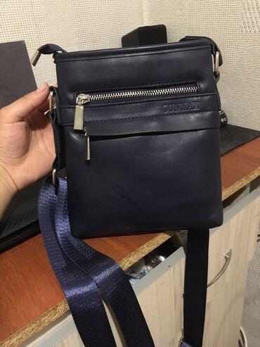 Новая сумка,в отличном состояние,не пользовался