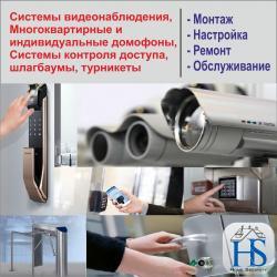 Акустические системы fnt - Кыргызстан: Монтаж и обслуживание систем видеонаблюдения любой сложности