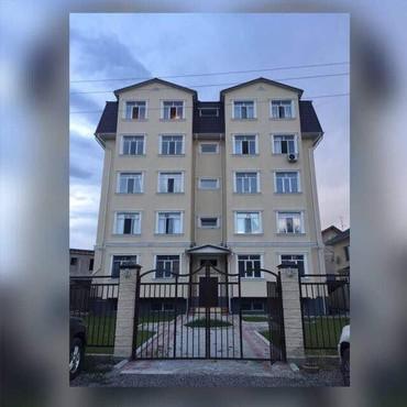 смартфоны 5 1 5 5 в Кыргызстан: Продается квартира: 1 комната, 51 кв. м