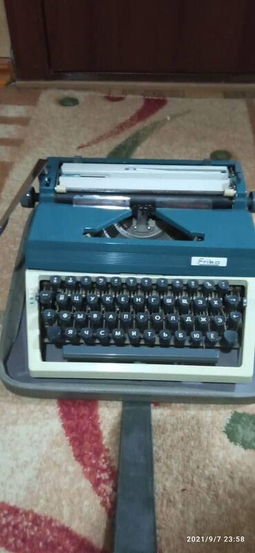3129 объявлений: Продаю печатную машинку Erika 40 Производства ГДР Рабочая