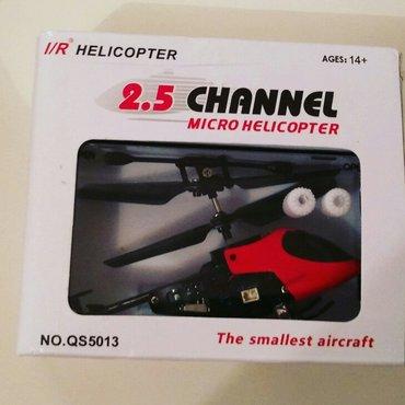 Bakı şəhərində Micro helicopter. Pult ilə idarə olunur.