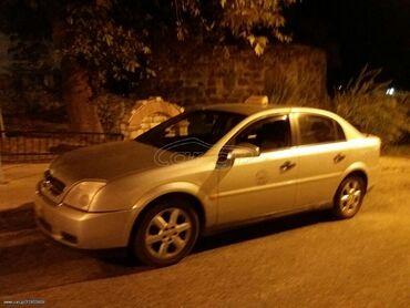Used Cars - Greece: Opel Vectra 2 l. 2003 | 291000 km