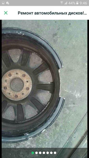 Аргонная сварка и ремонт дисков в Бишкек