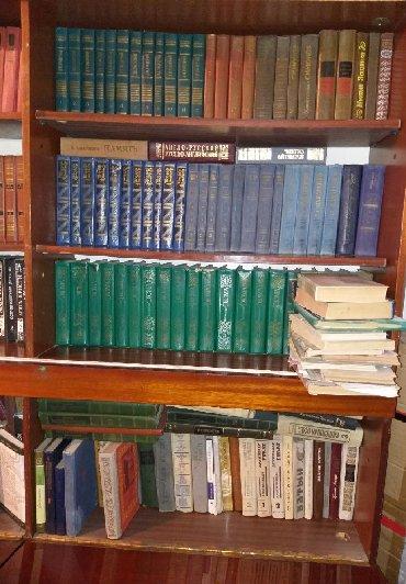 гарри-поттер-книги-росмэн-купить в Кыргызстан: Срочно!!! Продаю много книг различного жанра и отдельно книжный шкаф