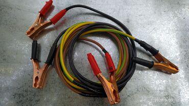 прикуриватель в Кыргызстан: Клещи- прикуриватель, медный кабель 1*16м2 длинна 3,5 метра