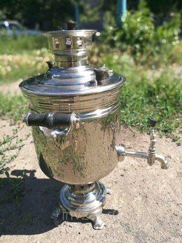 Чистый латуньевый Самовар гв 1955. 8-литровый целый, с ДОСТАВКОЙ!