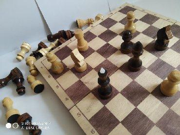 Шахматы в Кыргызстан: Шахматы  НЕ ХВАТАЕТ ОДНОЙ ФИГУРКИ (ПЕШКА)!!!