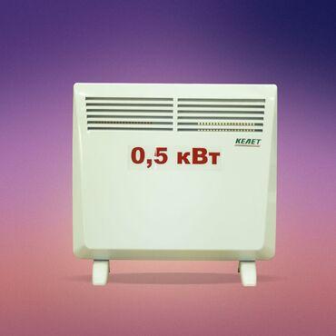 Келет обогреватели0.5 кВт - 2620с1.0 кВт - 2860 с1.5 кВт - 3340 с2.0
