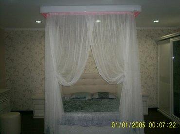 Болдохин для двух спальней кровати ( в Кок-Ой