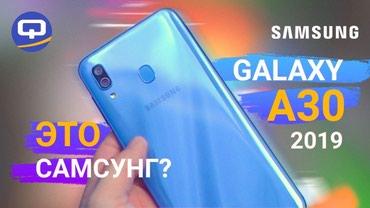 Samsung-a300 - Азербайджан: Новый Samsung A300 64 ГБ Черный