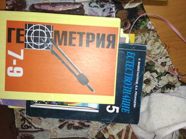 Учебники в Бишкек - фото 4