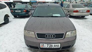 audi allroad quattro в Кыргызстан: Audi A6 Allroad Quattro 2.8 л. 2000