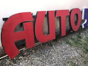 Reklam satilir avto salona acanlar ucun ucuz qiymete