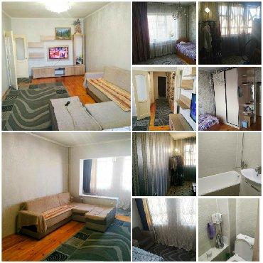 продам сервиз в Кыргызстан: Продается квартира: 3 комнаты, 62 кв. м