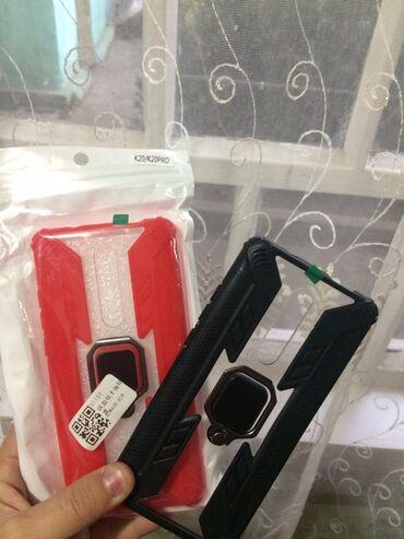 Неубиваемые чехлы на Redmi MI9T/K20 k20PRO - Новые запечатанные