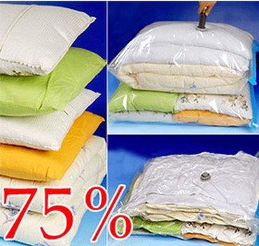Вакуумный пакет для легкой одежды 50*70 в Бишкек