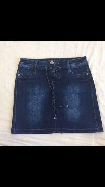 синяя юбка в Кыргызстан: Мини юбка джинсовая. Новая