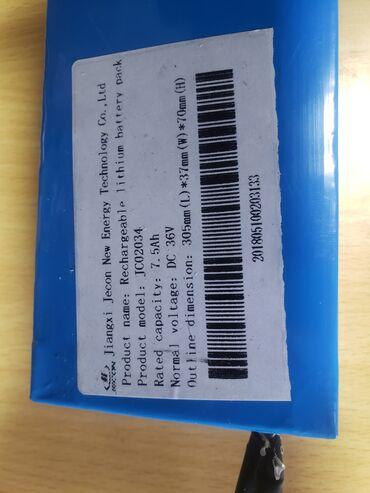 аккумуляторы для ибп 36 а ч в Кыргызстан: Батарея новая 36 волт 7.5AH ёмкость проверена соответсвует