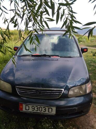 Транспорт - Кара-куль: Honda Odyssey 2.3 л. 1996   12345 км