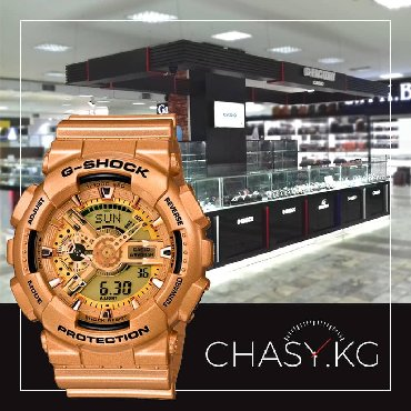 chasy g shock kachestvennaja replika в Кыргызстан: Мужские Наручные часы Casio